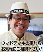 masayuki2.jpgのサムネイル画像